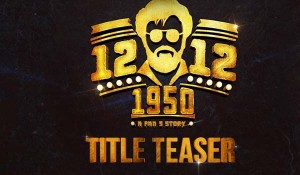 12-12-1950 – Title Teaser mp3 audio songs