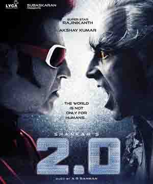 2 Point 0 teaser release on 15th August along with Gold movie