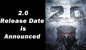 2.0 RELEASE DATE