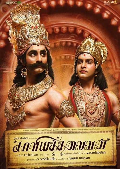 Naan Annathooviyil Alli Arjuna
