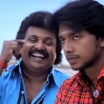 Ponge Ezhu Manohara Official Trailer