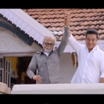 Uttama Villain – Official trailer 1