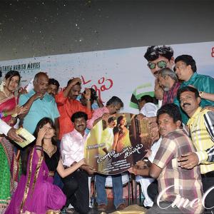 Manam Konda Kaathal Audio Launch