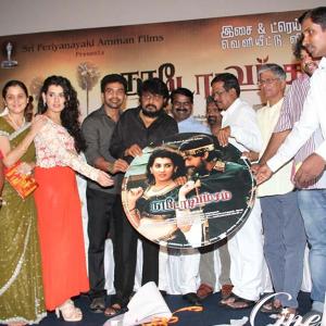 Nadodi Vamsam Audio Launch Photos