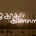 OK Kanmani – Official Teaser