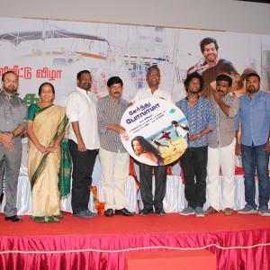 Serndhu Polama Movie Audio Launch
