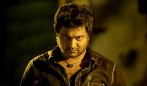 Urumeen First Look Teaser mp3 audio songs