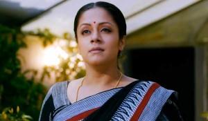 36 Vayadhinile First Look Teaser mp3 audio songs