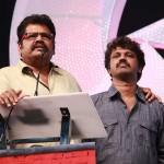 Director Cheran's C2H (Cinema 2 Home) Inauguration