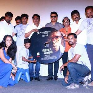 Kuttram Kadithal Audio Launch stills