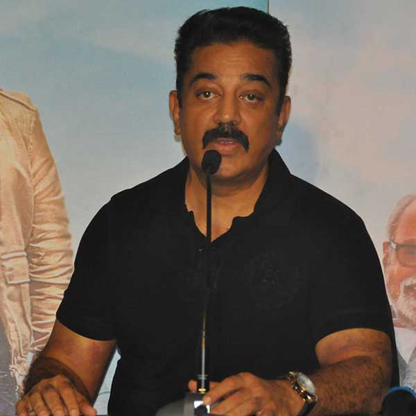 Kamal Haasan Press Meet Stills