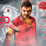 Kanchana 2 Songs – play all