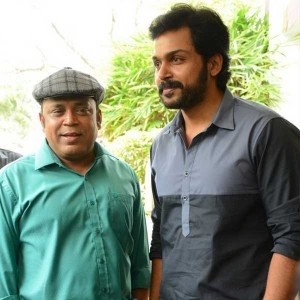 komban Movie Audio Launch Stills