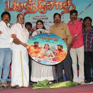 Paranjothi Audio Launch