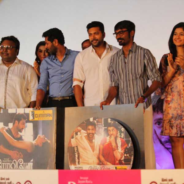 Romeo Juliet Audio Launch Stills