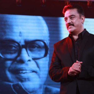 Uttama Villian Audio Launch Stills