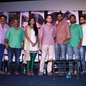 Kallappadam Movie Press Meet
