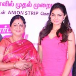 Actress Andrea Launches Vanessa Sanitary Napkin
