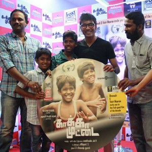 Kaaka Muttai Movie Trailer Launch Stills