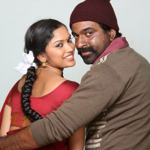 Kangaroo Movie Stills