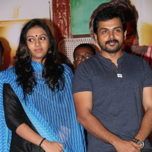 Komban Success Meet Images