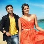 Vaa Movie Stills