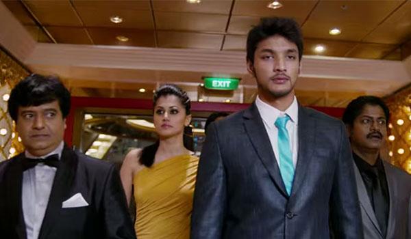 Vai Raja Vai Official Teaser mp3 audio songs