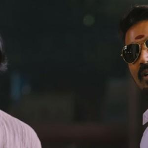 Vai Raja Vai Official Trailer 1