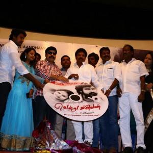 Vendru Varuvan Audio Launch Stills