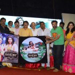 Maanga Audio Launch Stills