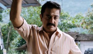 Papanasam Official Trailer mp3 audio songs