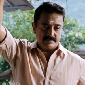 Papanasam Official Trailer