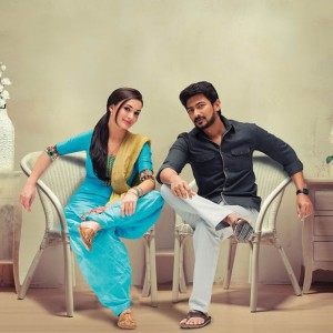 Gethu Movie Stills