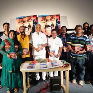 Ilakku Movie Audio Launch Stills