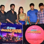 Inimey Ippadithaan Movie Audio Launch Stills