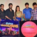Inimey Ippadithaan Movie Audio Launch Stills