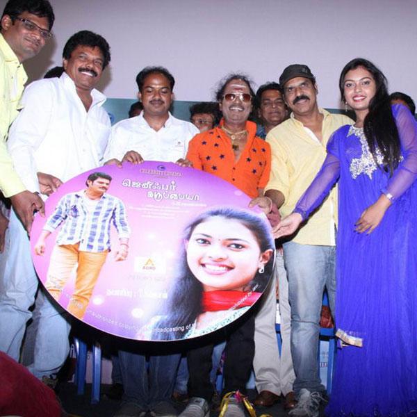 Jennifer Karuppaiya Movie Audio Launch Stills