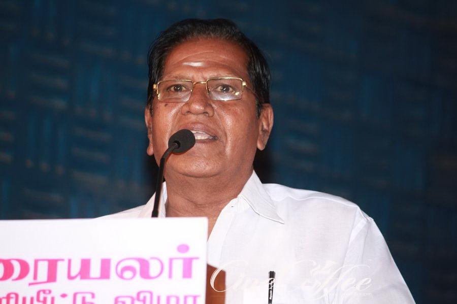 Nanbargal Narpani Manram Press meet Images