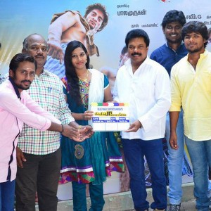 Pasupathi Palayam Movie Launch Stills