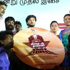 Thiruttu Rail Movie Audio Launch Stills