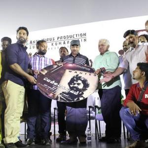 Vellai Ulagam Audio Launch Stills