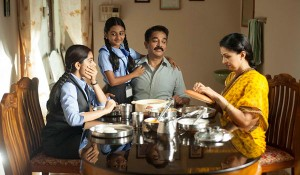 Papanasam Official Full Songs mp3 audio songs