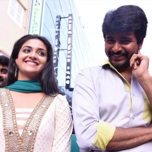 RajiniMurugan Single Track Release Celebration Stills