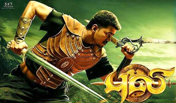 Puli Official Teaser mp3 audio songs