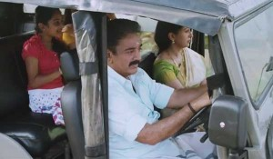 Yeya En Kottikkaaraa Video Song – Papanasam