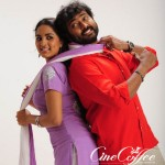 Kathukutti Movie Stills