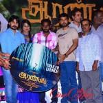 Aaranyam Movie Trailer Launch Stills