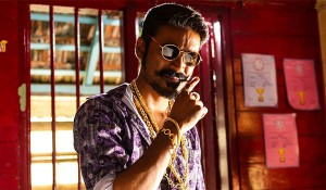 Maari New Official Teaser mp3 audio songs