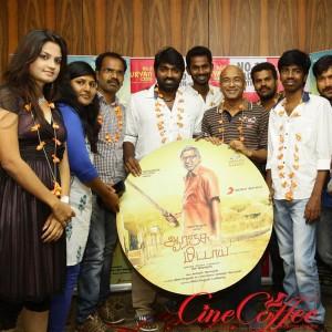 Orange Mittai Audio Launch Stills