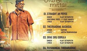 Orange Mittai mp3 audio songs